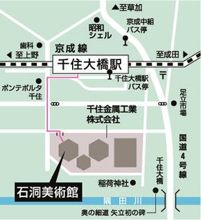 石洞美術館地図
