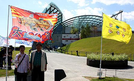 小名浜国際環境芸術祭