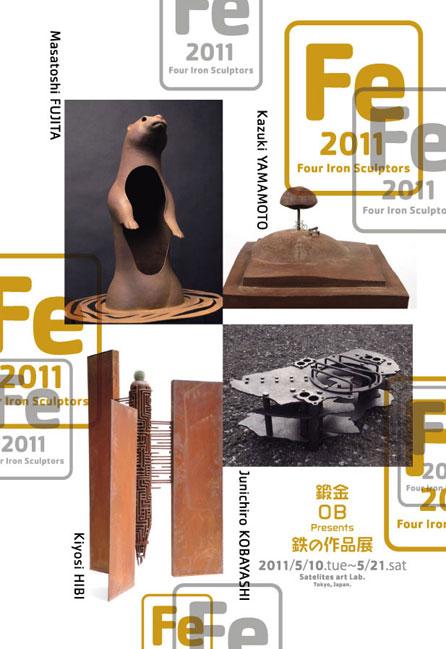 Fe2011